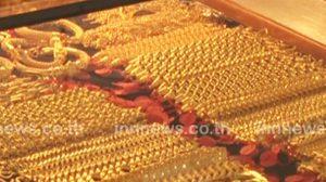 ทองเปิดตลาดปีใหม่วันแรก ราคาลดลง 50 บาท