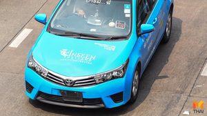 กรมการขนส่งฯ ยืนยันยังไม่ปรับขึ้นค่าแท็กซี่ เผยอยู่ระหว่างศึกษาข้อมูล