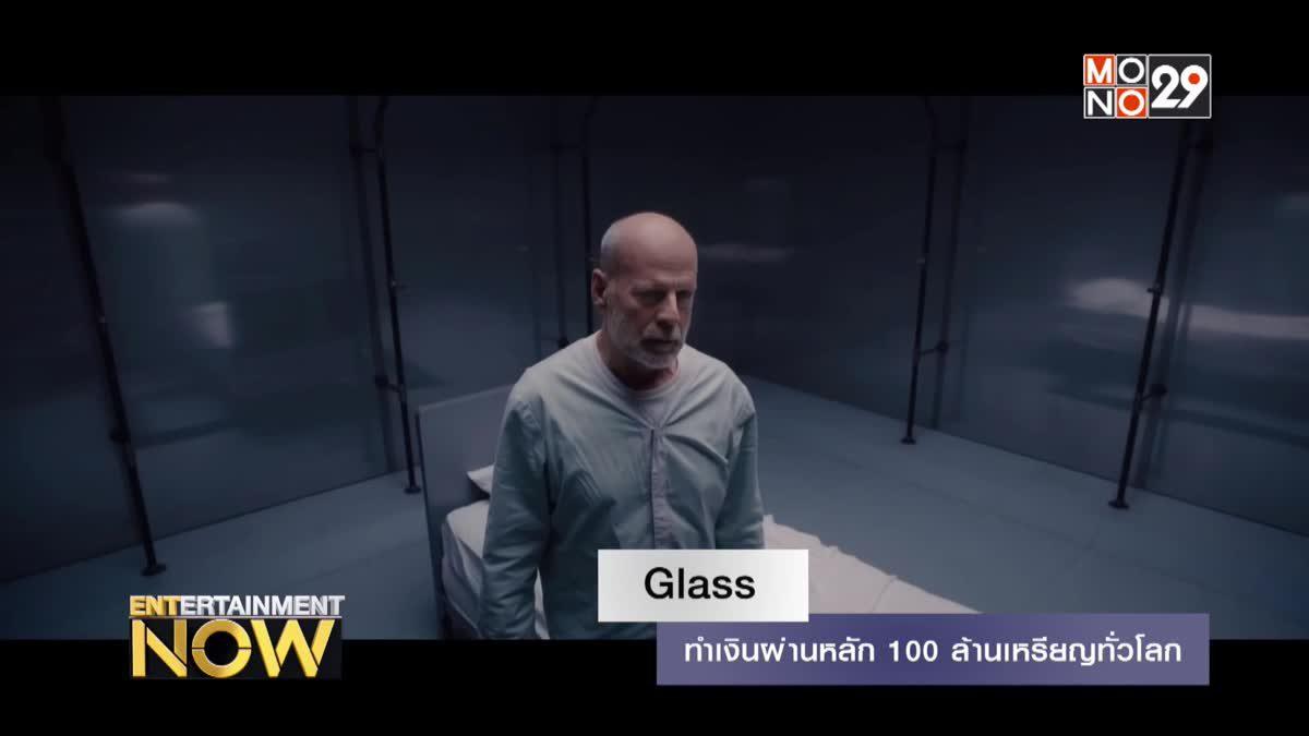 Glass ทำเงินผ่านหลัก 100 ล้านเหรียญทั่วโลก
