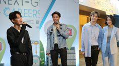 6 รุ่นพี่ดาราไอดอล ร่วมงาน NEXT-GEN CAREERS BY KTB