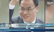 3 มหาเศรษฐีจีนเผชิญปัญหาธุรกิจ
