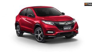 Honda วางแผนเปิดตัว HR-V ที่ประเทศอินเดีย ในช่วงปลายปี 2019