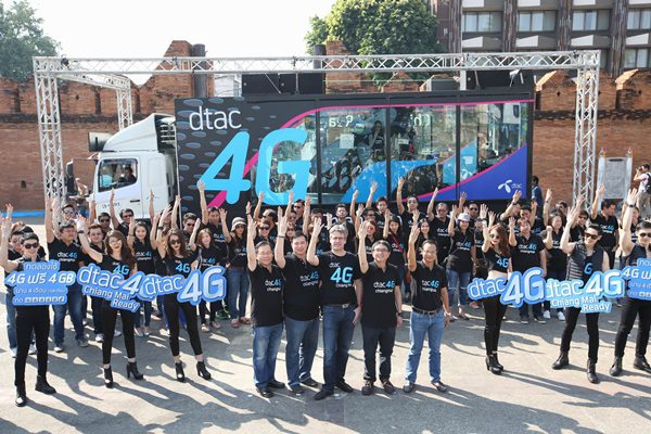 4G launch CNX
