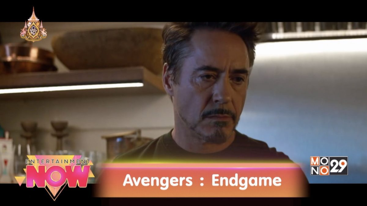 Movie Review : Avengers : Endgame