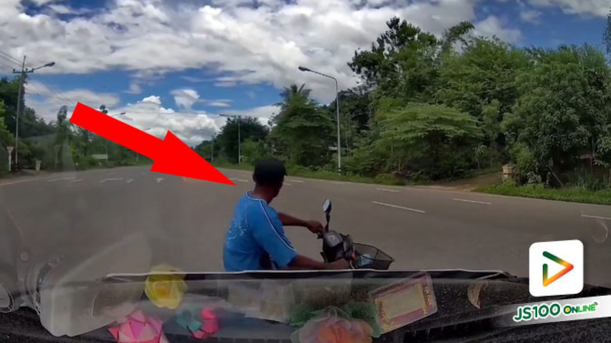 ใครจะคิดว่าอยู่ซ้ายสุด จะข้ามถนนกลับรถตัดหน้ากัน.. (11/07/2021)
