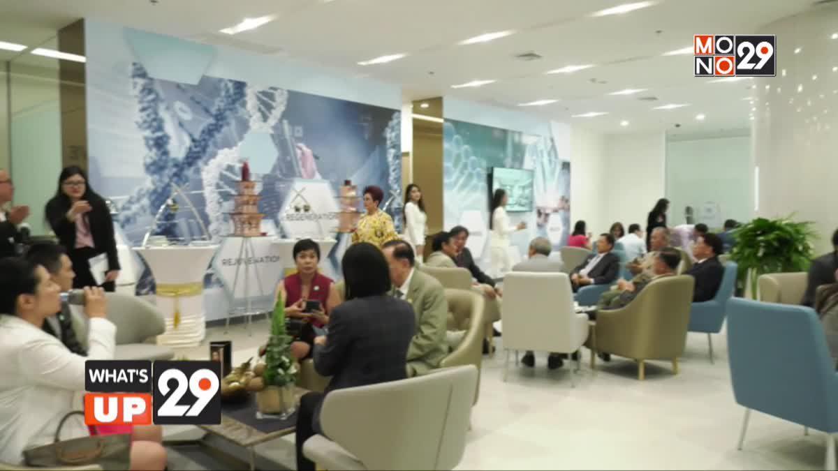 """ธนบุรี เฮลท์แคร์ กรุ๊ป จัดงานแถลงข่าวเปิดตัว """"โรงพยาบาลธนบุรี บำรุงเมือง"""""""