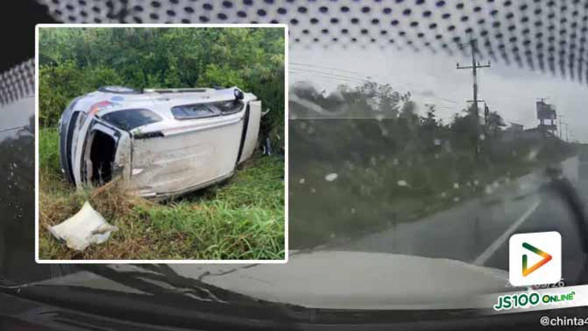 อุทาหรณ์ SUV รีบไปบริจาคเลือด เหินน้ำเสียหลักตกข้างทาง