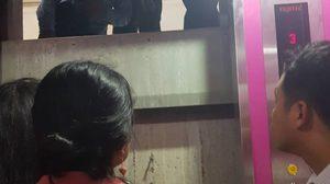 นาทีช่วยนักศึกษาติดลิฟท์ที่ ม.บูรพา ชี้ไม่คิดว่าจะโดนด้วยตัวเอง