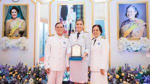 วิลาวัณย์ นักตบลูกยางสาวไทยรับโล่ชูเกียรติ สตรีไทยดีเด่น ประจำปี 2561