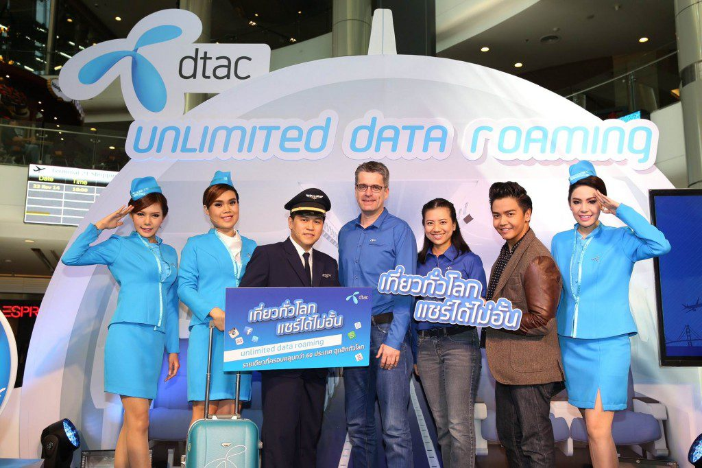 Ulimited Data Roaming3
