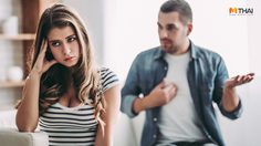 ดีเกินไปจนอึดอัด 5 สาเหตุ ที่ทำให้คนดีๆ โดนคุณแฟนบอกเลิก!