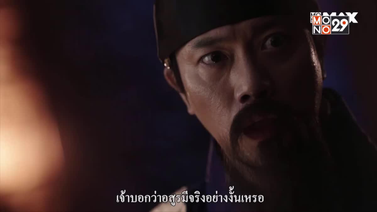 "MONOMAX เอาใจคอหนังเกาหลีกับ ""Monstrum พันธุ์อสูรกลาย"""
