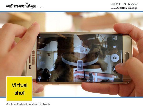 8. detail  Virtual shot