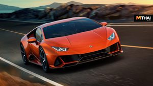 Lamborghini Huracan EVO ปรับโฉมใหม่ ดีไซน์ดุขึ้น กำลังเพิ่มขึ้น 630แรงม้า