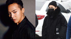 อีก 1 ปี เจอกัน! จี ดราก้อน BIGBANG เข้ากรมแล้ว