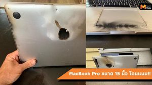 FAA แบน…ห้ามนำ MacBook Pro ขนาด 15 นิ้ว ขึ้นเครื่องบินโดยเด็ดขาด