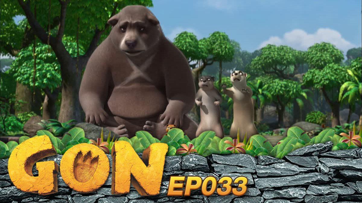 Gon EP 033