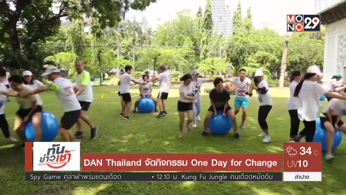 DAN Thailand จัดกิจกรรม One Day for Change