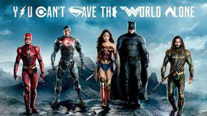 โปรดิวเซอร์และผู้กำกับหนังซูเปอร์ฮีโร่ดีซี อยากเห็นหนังเดี่ยว มากกว่า Justice League 2