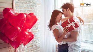 7 ของขวัญวาเลนไทน์ คุณหนุ่มๆ ฟังไว้ นี่แหละสิ่งที่ผู้หญิงอยากได้มากที่สุด!!