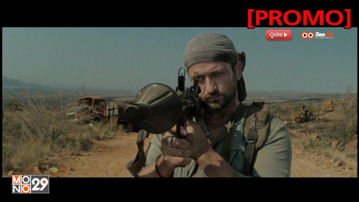 Machine Gun Preacher นักบวชปืนกล [PROMO]
