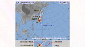 ญี่ปุ่นแจ้งเตือนภัย! พายุไต้ฝุ่นขนาดใหญ่สุดในรอบ 25 ปี