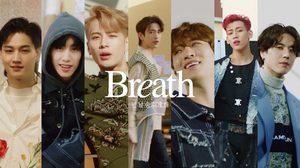 "GOT7 ปล่อยเพลงใหม่ ""Breath"" มาแรง! ทะลุ 6 ล้านวิว ติดเทรนด์ #1 youtube"