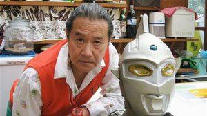 มือดีฉก..หน้ากาก Ultraman seven หายไร้ร่องรอย