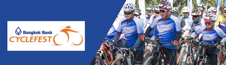 ไฮไลท์กิจกรรมแข่งขันจักรยานนานาชาติ Bangkok Bank CycleFest 2019