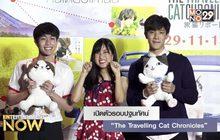 """เปิดตัวภาพยนตร์ """"The Travelling Cat Chronicles"""" รอบปฐมทัศน์"""