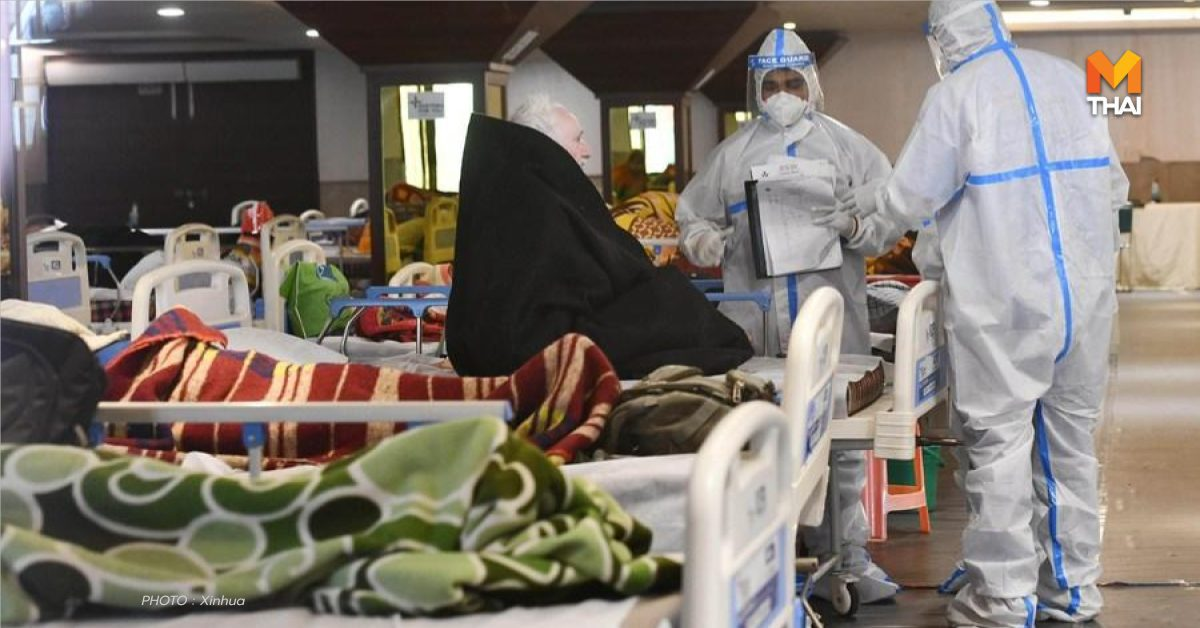 อินเดีย พบผู้ป่วยเพิ่มกว่า 3 แสนรายสูงที่สุดในโลก / ออกซิเจนยังขาด
