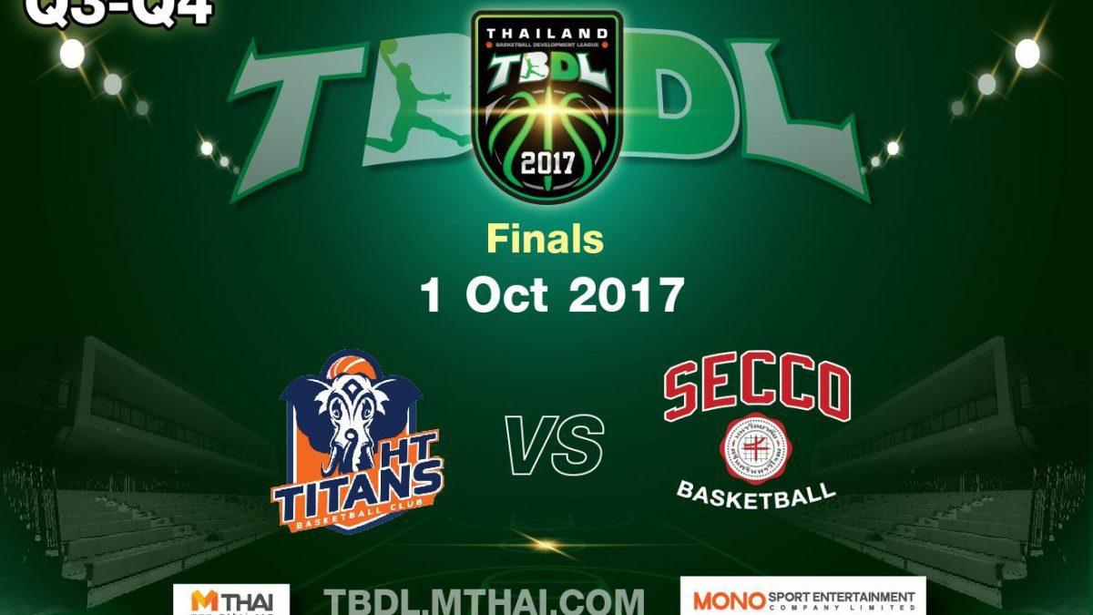 การเเข่งขันบาสเกตบอล TBDL2017  Final : HT TITANS VS SECCO SWU Q3-4 ( 1 Oct 2017 )