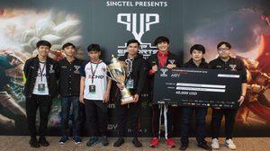ALPHA X ไร้พ่าย! คว้าแชมป์ ROV งาน PVP Esports Championship ณ สิงคโปร์ รับ 2.3 ล้านบาท