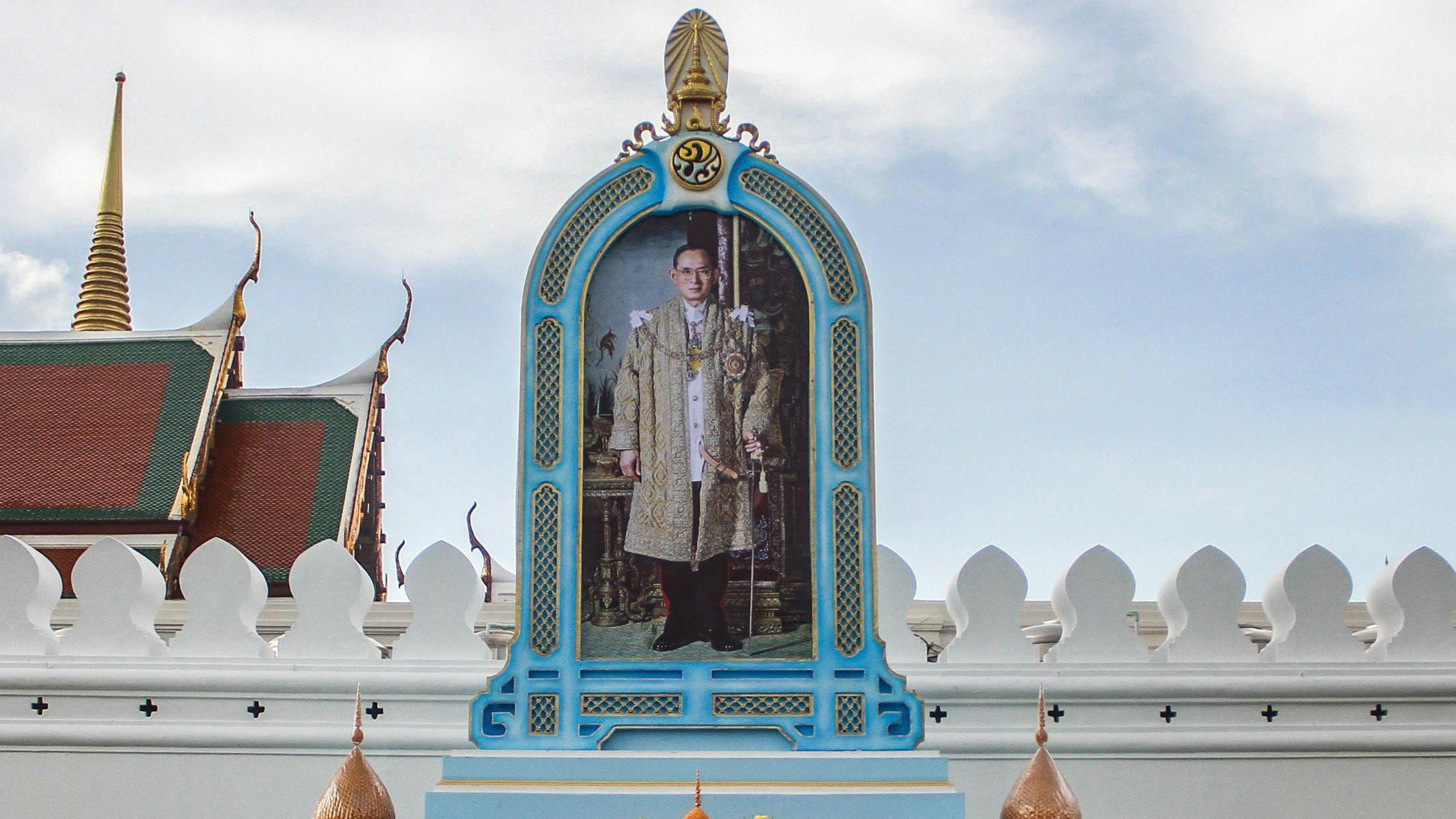ในหลวง-พระราชินี ทรงบำเพ็ญพระราชกุศล วันคล้ายวันสวรรคตในหลวง ร.๙