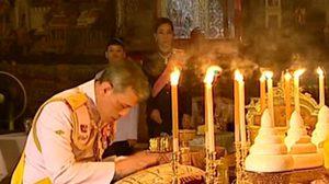 พระเจ้าอยู่หัว รัชกาล10 เสด็จฯบำเพ็ญกุศล วันคล้ายวันเฉลิมพระชนมพรรษารัชกาล 9
