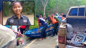 สาวน้อยฮีโร่วัย 13 โดดช่วย 2 ฝรั่งนักดำน้ำ หลังรถถูกกระแสน้ำพัดตกคลอง