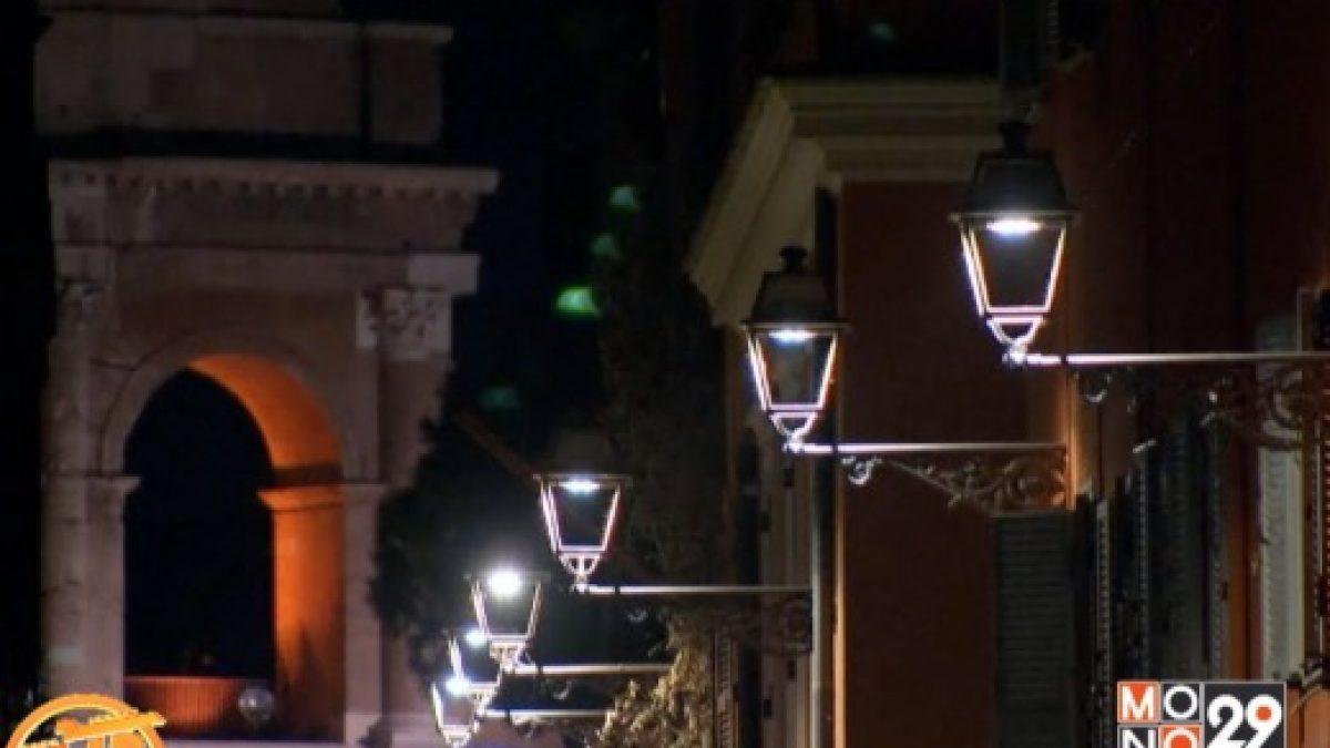 กรุงโรมเปลี่ยนสีหลอดไฟทั่วเมือง