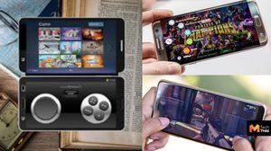 Samsung บุกตลาดเกมมิ่งโฟน เตรียมผลิตมือถือสำหรับเล่นเกม