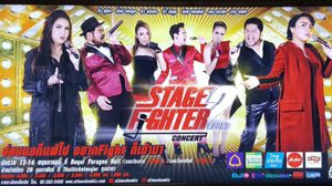 STAGE FIGHTER ROUND 2 CONCERT