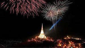 """แต่งไทยไปเที่ยววัง """"งานพระนครคีรี-เมืองเพชร"""" ครั้งที่ 33 จัดใหญ่ 10 วัน 10 คืน"""