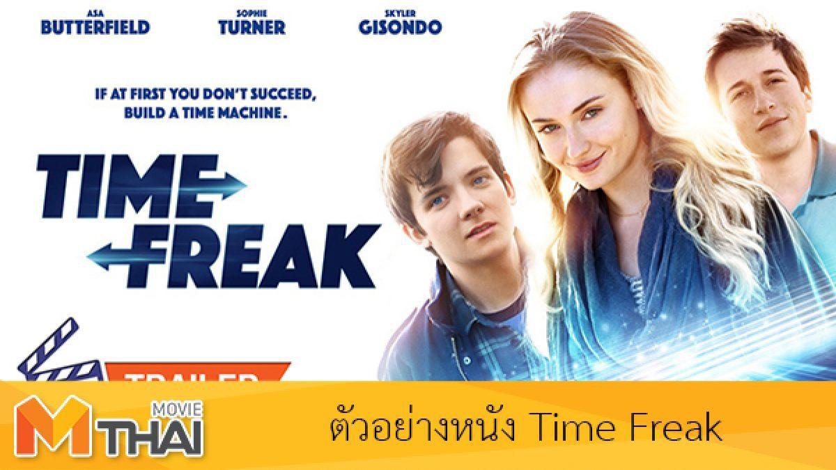 ตัวอย่างหนัง Time Freak