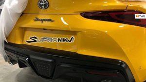 ท้ายโผล่! เผยภาพท้ายของ Toyota Supra 2020 ที่มากับสีเหลืองจัดจ้าน