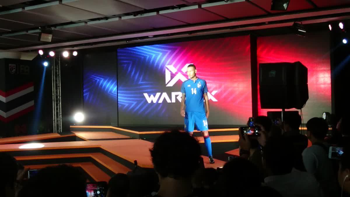 วอริกซ์ เปิดตัวชุดแข่ง ทีมชาติไทย ลุยศึกตลอดปี 2018