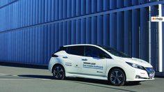 Nissan Leaf กับภารกิจช่วยรักษาเสถียรภาพพลังงานไฟฟ้าของเยอรมัน