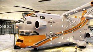 โรงแรมแปลก สุดเท่ Hotelicopter