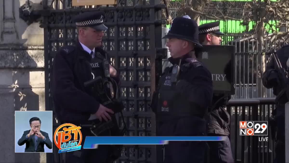 ตำรวจเชื่อคนร้ายก่อเหตุโจมตีลอนดอนตามลำพัง