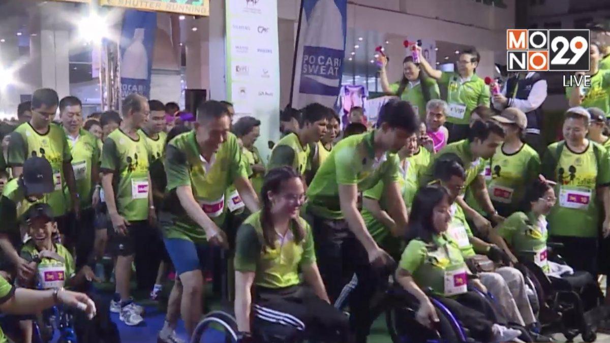 """ฮาล์ฟมาราธอน """"วิ่งให้ทัน"""" สร้างคุณค่าให้คนพิการ"""