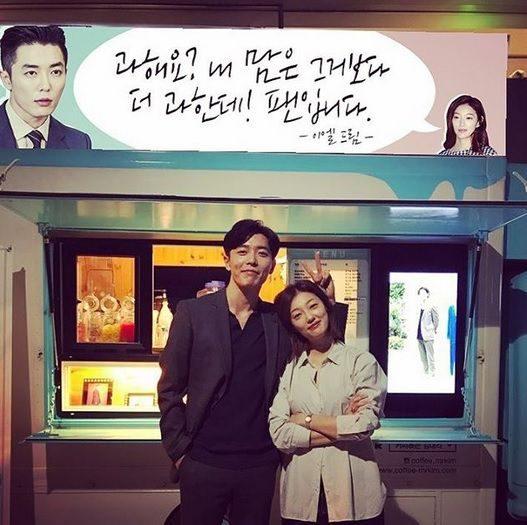 คิมแจอุค - อีแอล