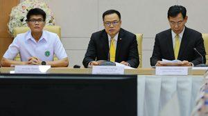 สาธารสุขยอมรับ พบผู้ติดเชื้อไวรัสโคโรนา ในไทยรายที่ 5