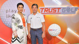 'ทรัสต์ กอล์ฟ' นำเข้าสุดยอดเทคโนโลยีระดับโลกให้ชาวไทยได้ทดลองใช้ครั้งแรก